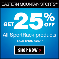 eastern-mountain-sports-banner